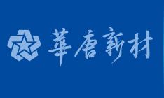 河南ManBetX客户端iOS新材料股份有限公司
